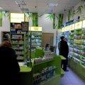 Во что превратят украинские аптеки