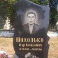 В Житомирі хочуть встановити меморіальну дошку загиблому бійцю, який працював слідчим у Генпрокуратурі