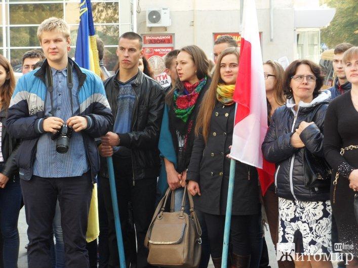 У Житомирі відкрили пам'ятну дошку, присвячену 95-й річниці польсько-українського союзу