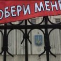На Житомирщині завершується передвиборча агітація