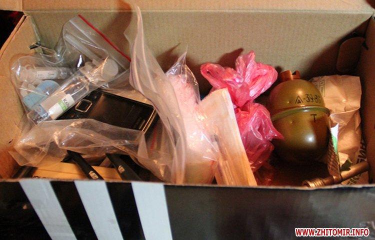 У квартирі 27-річного житомирянина міліція знайшла амфетамін та гранату