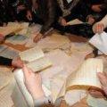 Житомирська обласна рада VII скликання: офіційні результати виборів та прізвища депутатів