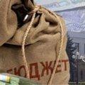 Жителі Житомирщини на понад 3,6 млрд. грн. поповнили зведений бюджет