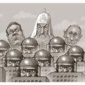 На Житомирщині громада покинула Московський патріархат