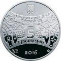 Нацбанк вичерпав фантазію: на пам'ятній монеті зобразять мавпу