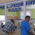 Жителі Житомирської області відтепер реєструватимуть автомобілі в сервісних центрах МВС