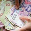 На Житомирщину надійшов третій транш грудневих субвенцій з держбюджету
