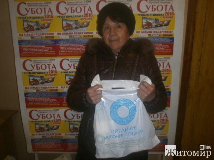 Передплатники газети «Субота» отримали від Святого Миколая продукцію ТМ «Organic Milk»