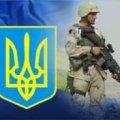 Жителі Житомирщини цьогоріч вже сплатили понад 160 млн. грн. військового збору