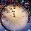 Астрологический прогноз в новогоднюю ночь 2016