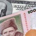 В останній день року НБУ встановив курс - 24 гривні за долар
