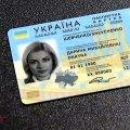 Нові паспорти в Україні почнуть видавати з 11 січня