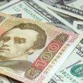 Недооцінена гривня: справедливий курс має бути 7,3 грн. за долар