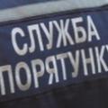 В Олевську господарі викликали рятувальників на пожежу без вогню