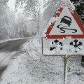 В пятницу ожидается снег и незначительное понижение температуры