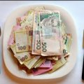 Что за год случилось с вашими 4 000 гривень?