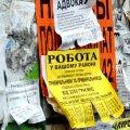 В Украине стало больше безработных
