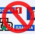 В Овручі СБУ заборонила дивитися російський телеканал