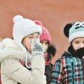Сильное похолодание Украину ждет 23-24 и 27-29 января
