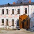 П'ять коммунальных учреждений в Житомирской области получили новых руководителей