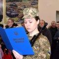 В Житомирі курсанти, які пройшли первинну військово-професійну підготовку, склали присягу