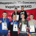 Четверо житомирських спортсменів стали переможцями всеукраїнського турніру з кікбоксингу