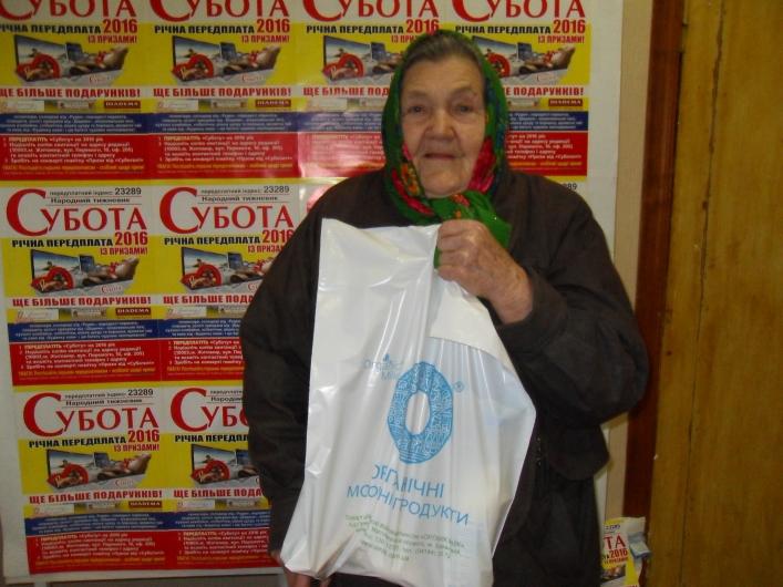 25 щасливих передплатників газети «Субота» виграли подарункові набори від ТМ «Organik Milk»
