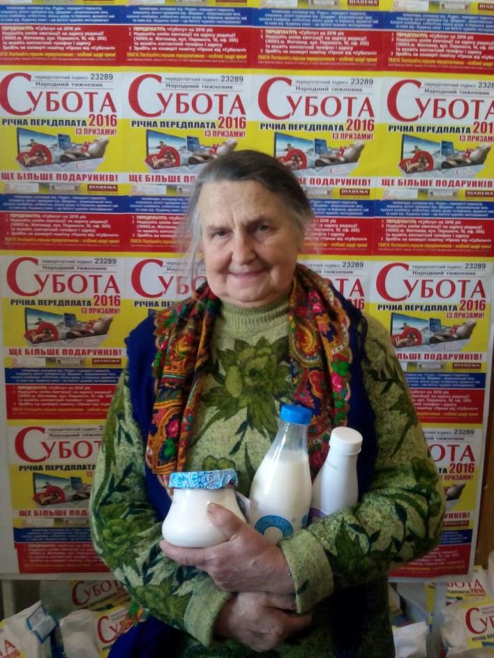 Газета «Субота» подарувала смачні призи жителям Житомира та Житомирського району