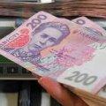 Зарплата помічників нардепів цьогоріч зросте на 84,7%