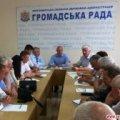 У Житомирській області створять Координаційну раду з питань розвитку громадянського суспільства