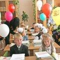 Детям 1 и 2 класса отменят оценки и домашние задания