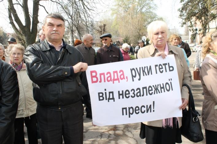 Житомирского журналиста допросили в полиции