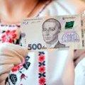 У Житомирі сьогодні з'явиться оновлена 500-гривнева банкнота