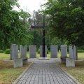Мер Житомира пропонує перед 9 травня упорядкувати німецьке кладовище у Зарічанах