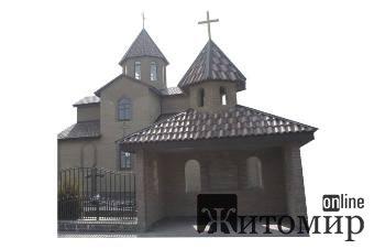 Грузинський храм у Житомирі 4 травня освятить Патріарх Філарет