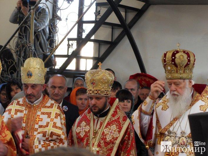 У Житомирі Патріарх Філарет освятив перший український храм грузинської парафії. ФОТОРЕПОРТАЖ