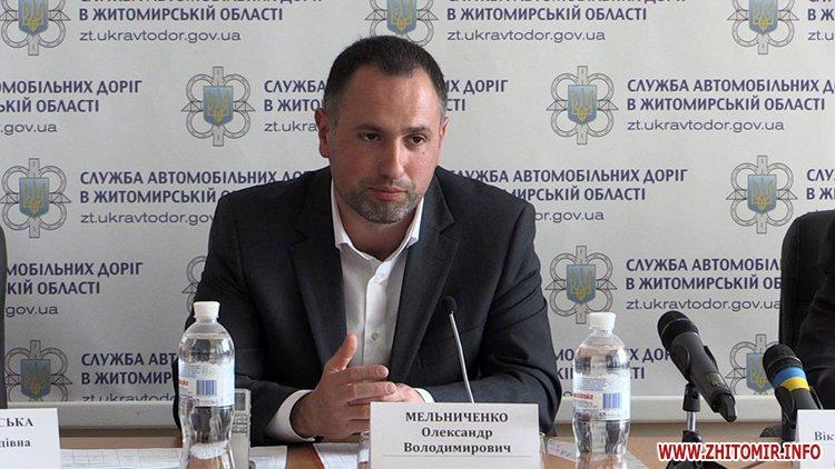На ремонт автомобильных дорог в Житомирской области в 2016 году выделено 200 миллионов гривен