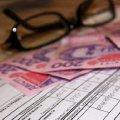 В Житомире проверят доходы получателей субсидий