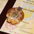 Президент присвоїв звання «Мати-героїня» 64 жінкам з Житомирської області