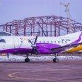 Житомирський аеропорт стане міжнародним
