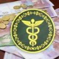 У Житомирській області з початку року платники сплатили понад 2 млрд грн податків