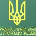 В Україні заборонили перекис водню житомирської фармацевтичної фабрики