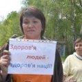 У Житомирській області селяни вийшли на протест проти підприємства, яке виробляє вугілля