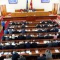 На сесії облради депутати завтра розглянуть понад 80 питань