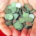 У гаманцях житомирян скоро з'являться 2- та 5-гривневі монети