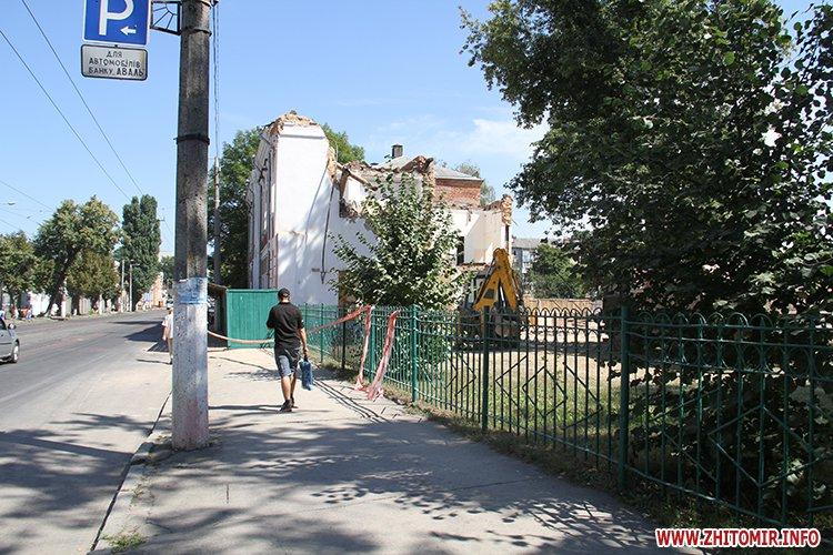 У Житомирі на Грушевського демонтують старе приміщення гімназії і за 3 роки планують побудувати нове
