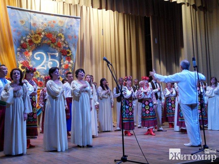 В обласній філармонії відкрився 79-й концертний сезон
