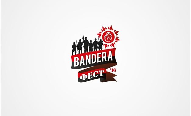 У Житомирі вперше пройде фестиваль «BANDERA ФЕСТ»