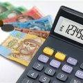 У Житомирі приватне підприємство хотіло заробити на державі 3,2 млн. грн.