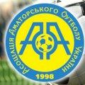 МФК «Житомир» стартує 13 серпня в аматорському чемпіонаті України матчем проти ФК «Таврія-Скіф»
